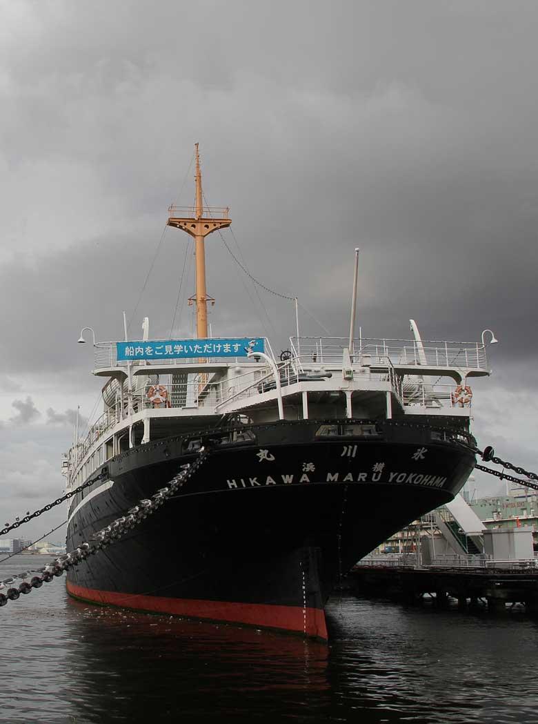seguro-nautico-barco-profesional-de-trabajo